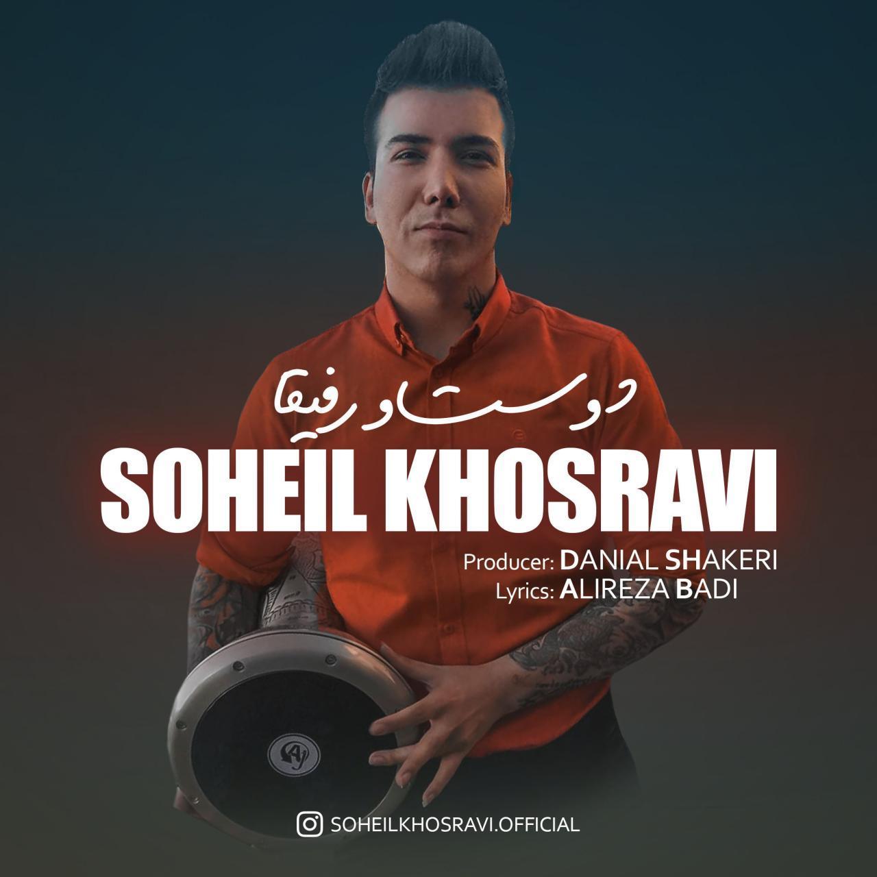 Soheil Khosravi – Doost o Refigha