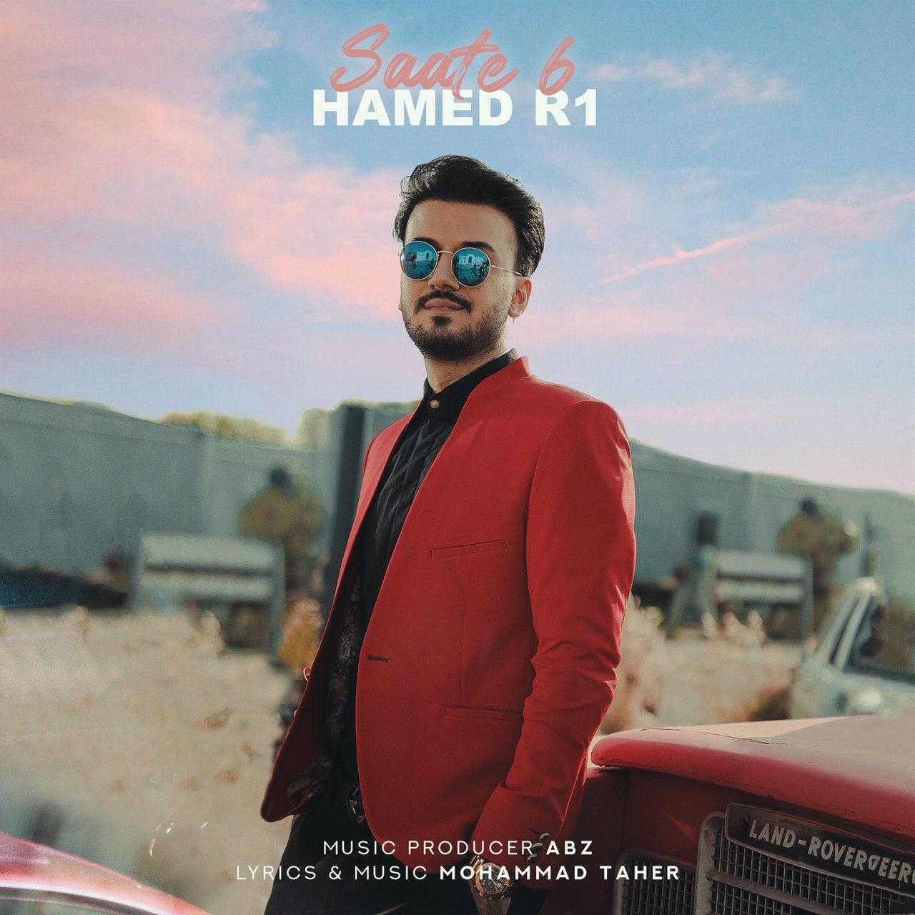 Hamed R1 – Saat 6