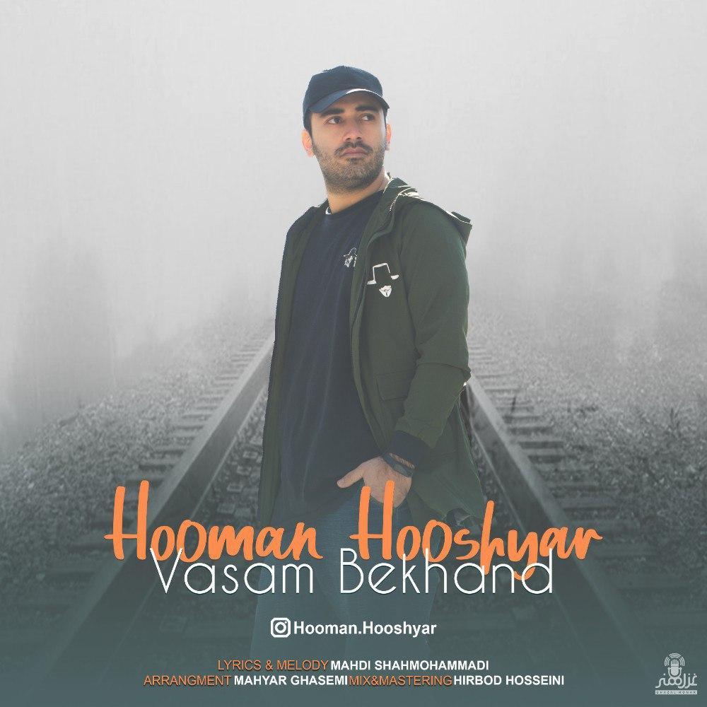 Hooman Hooshyar – Vasam Bekhand
