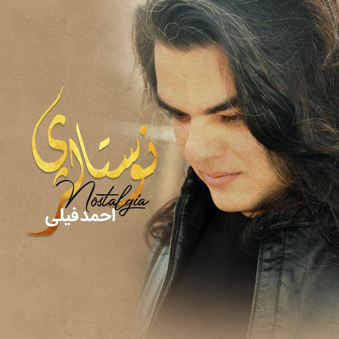 Ahmad Feily – Nostalgia