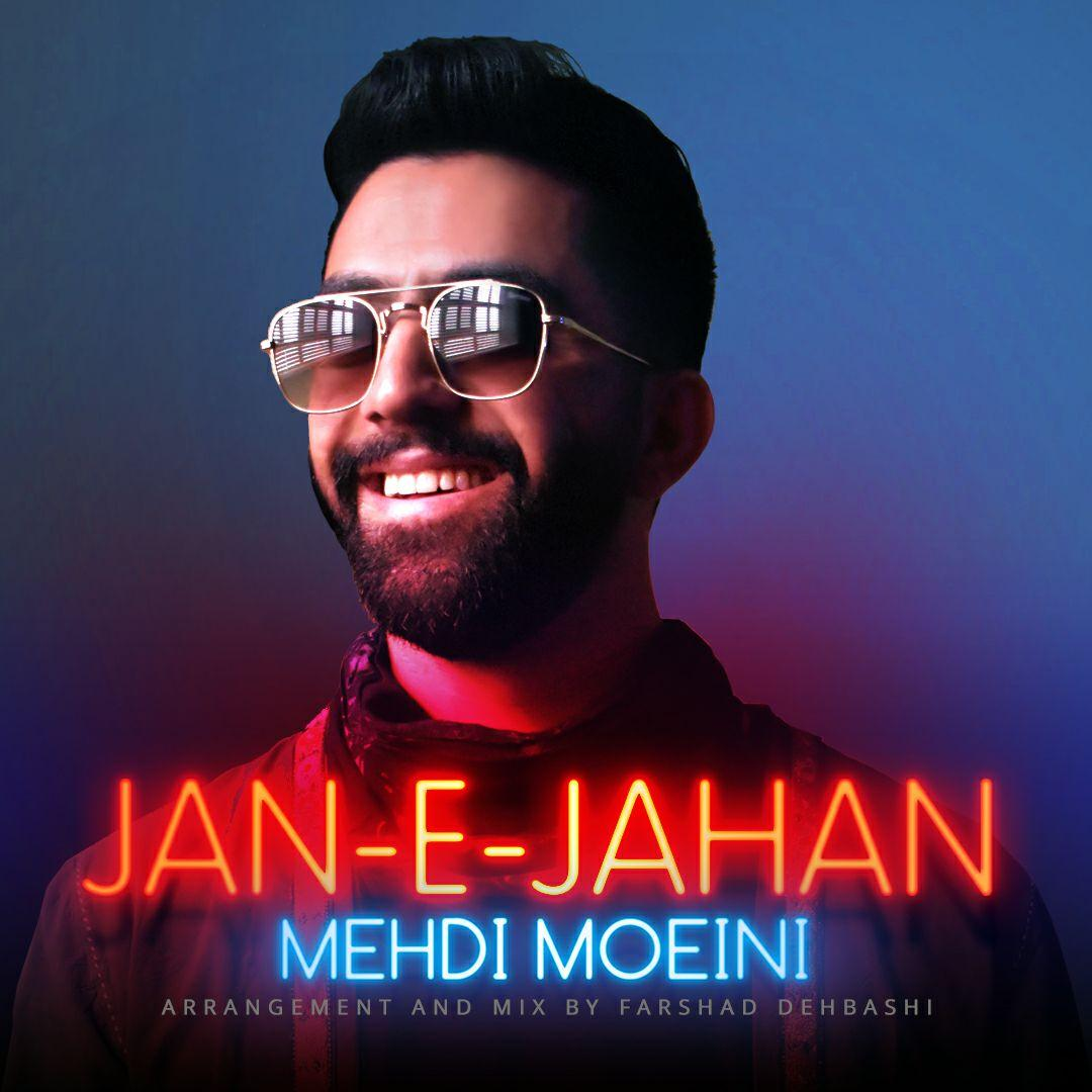 Mehdi Moeini – Jan E Jahan