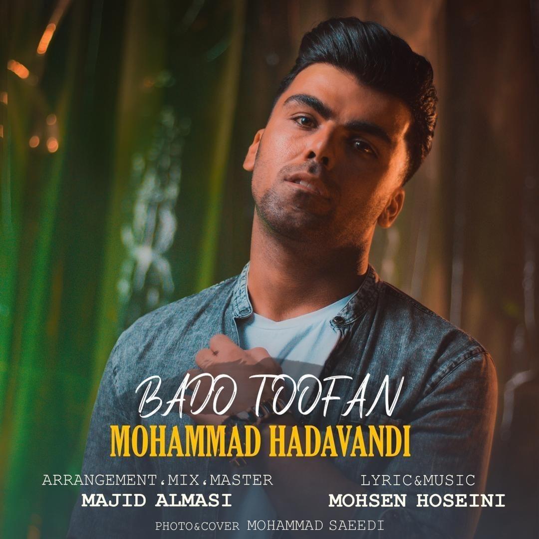 Mohammad Hadavandi – Bado Toofan