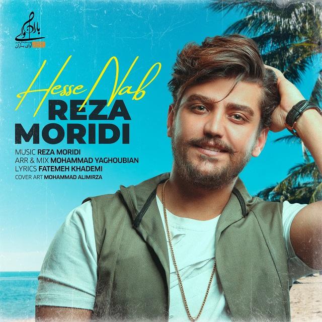 Reza Moridi – Hesse Nab