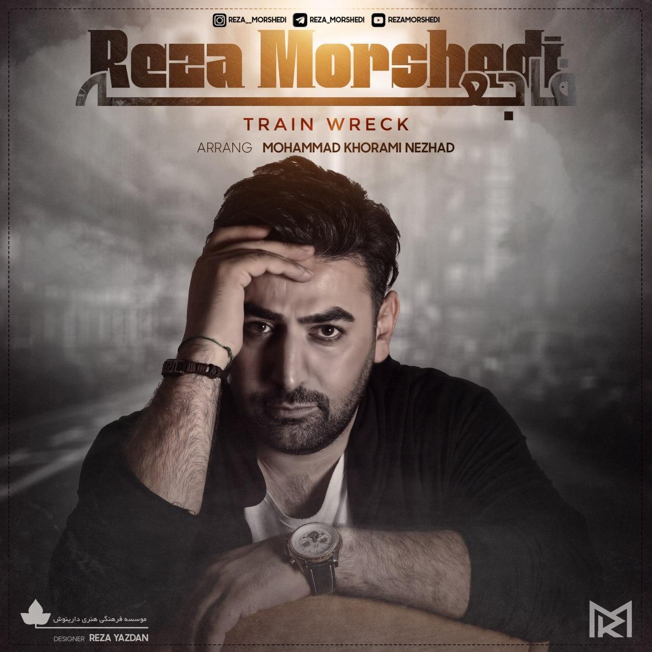Reza Morshedi – Fajee