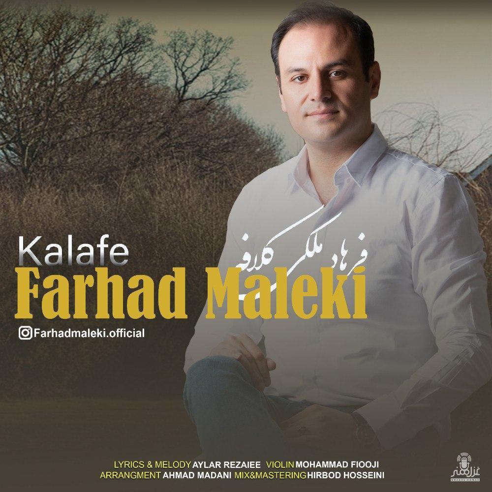 Farhad Maleki – Kalafe