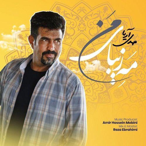 Mahdi Arya – Mahe Zibaye Man