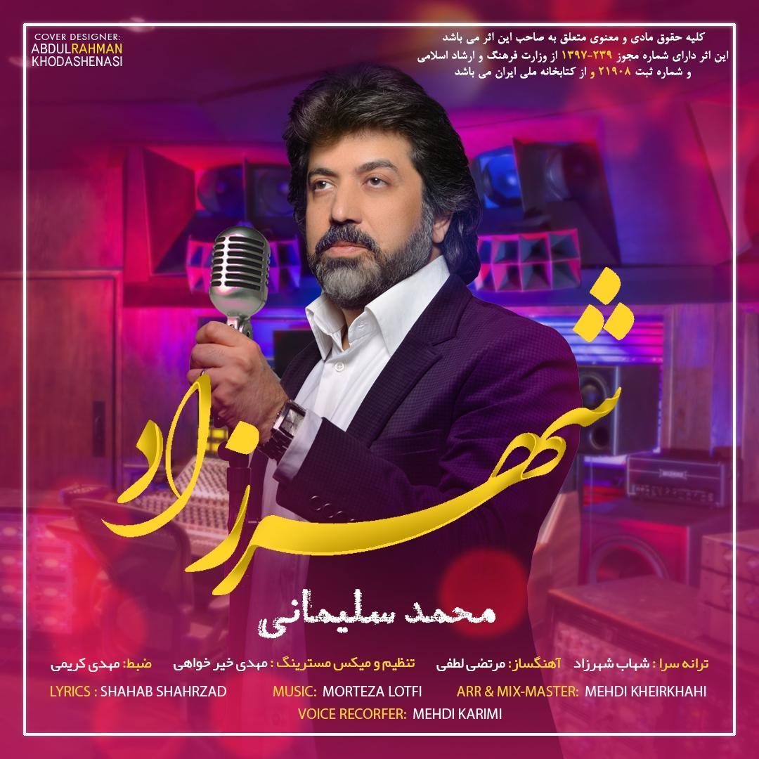 Mohammad Soleymani – Shahrzad