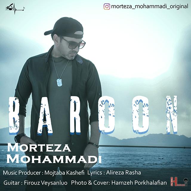 Morteza Mohammadi – Baroon