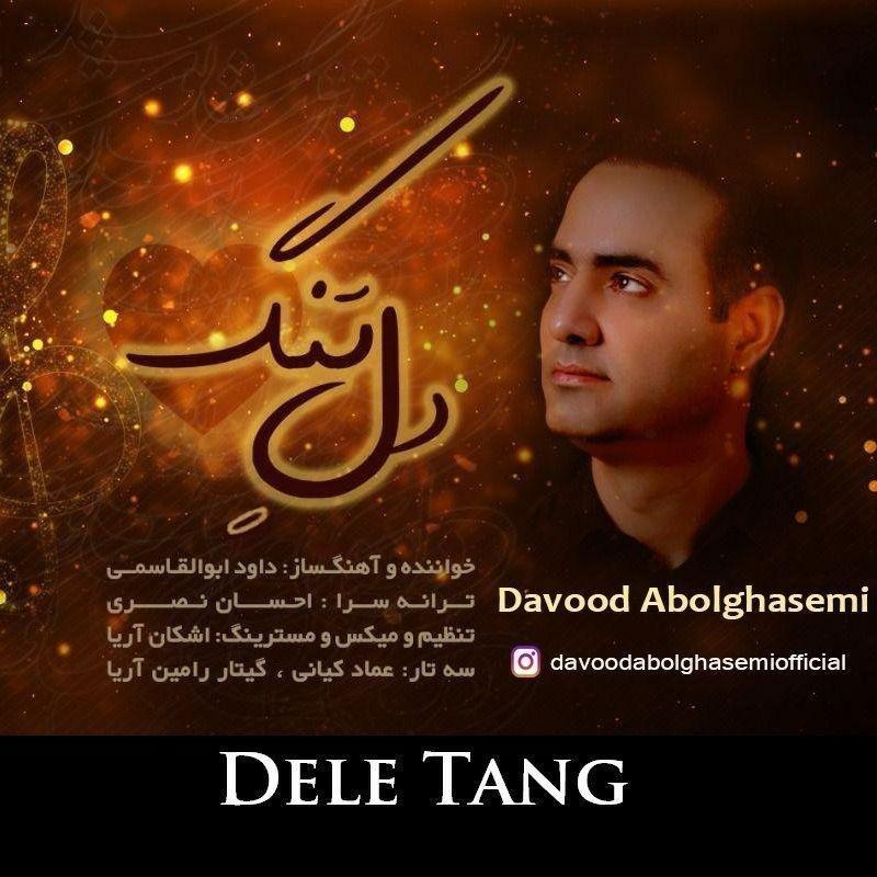 Davood Abolghasemi – Dele Tang