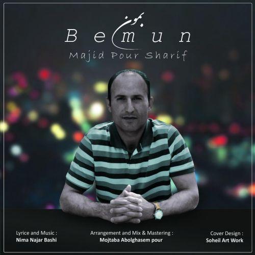 Majid Poursharif – Bemun