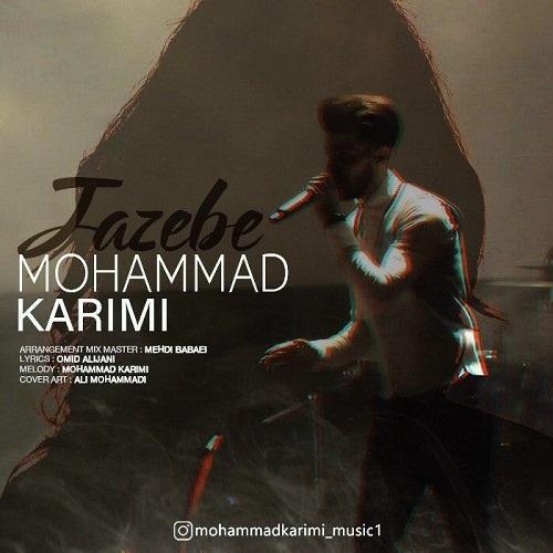Mohammad Karimi – Jazebe
