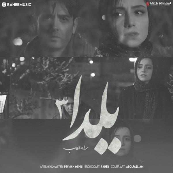 Raheb – Yalda 3