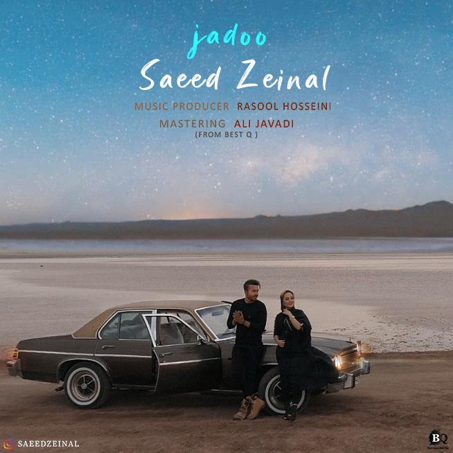 Saeed Zeinal – Jadoo