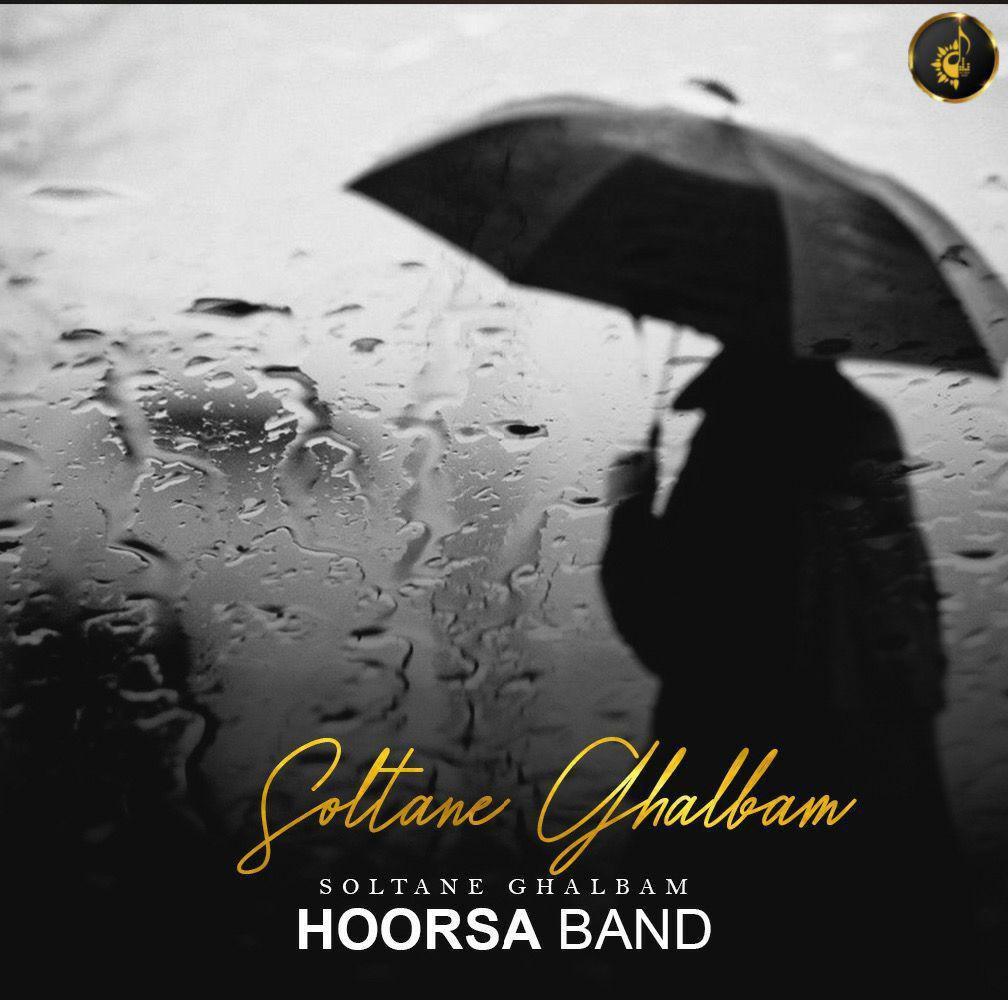 Hoorsa Band – Soltane Ghalbam