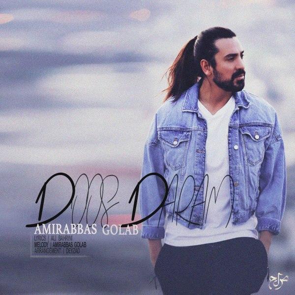 Amirabbas Golab – Doos Daram
