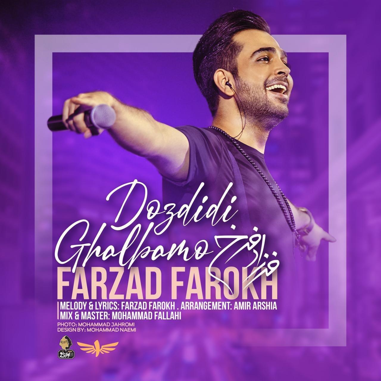 Farzad Farokh – Dozdidi Ghalbamo