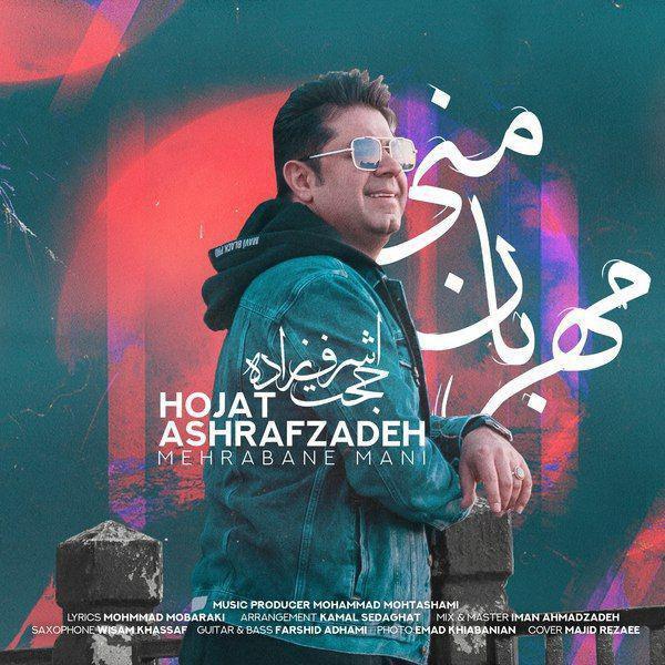 Hojat Ashrafzadeh - Mehrabane Mani