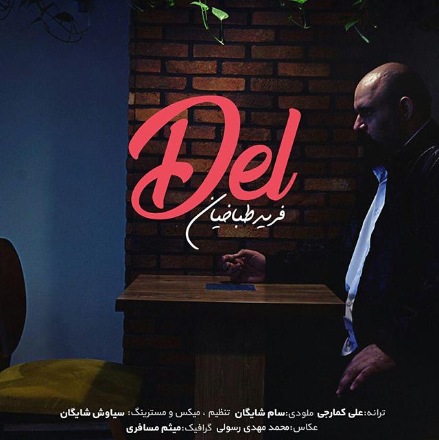 Farid Tabakhian – Del