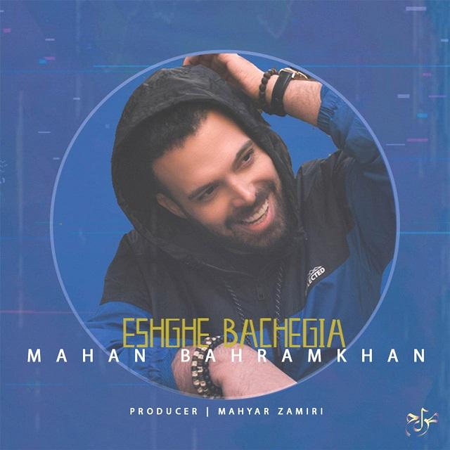 Mahan Bahramkhan – Eshghe Bachegia