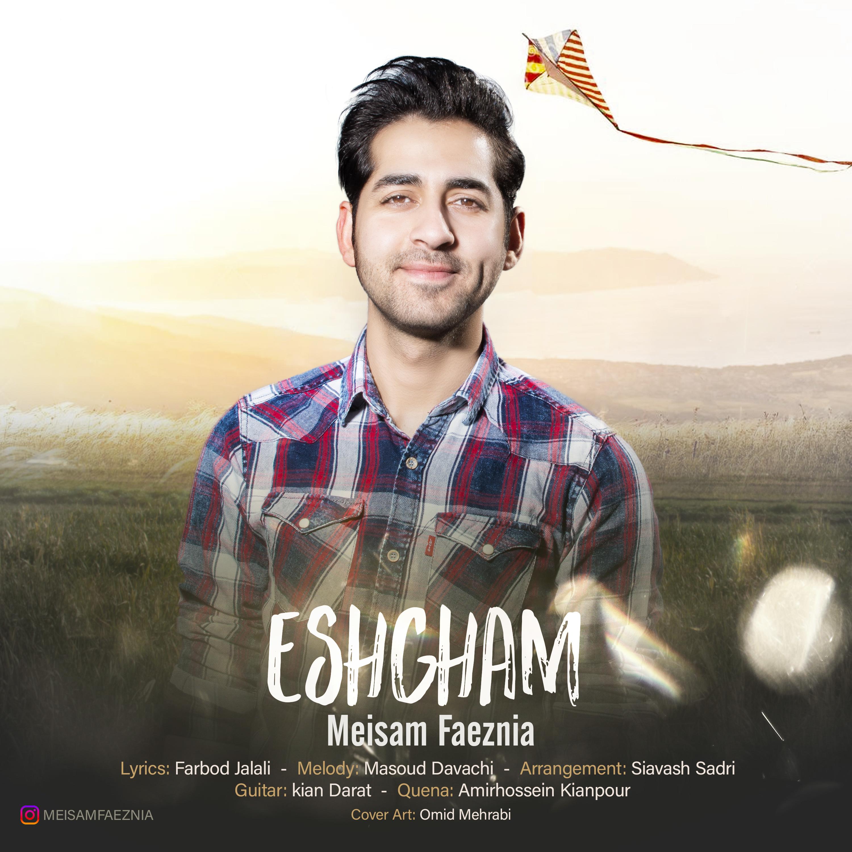 Meisam Faeznia – Eshgham