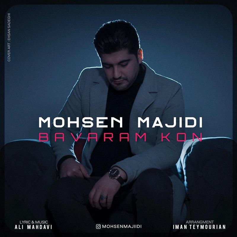 Mohsen Majidi – Bavaram Kon