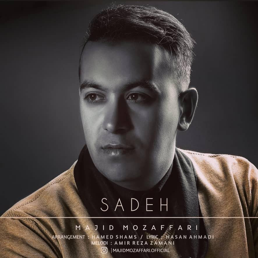 Majid Mozaffari – Sadeh