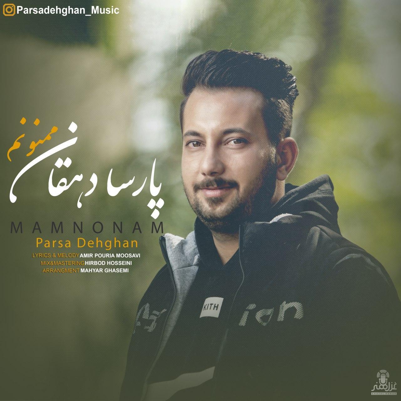 Parsa Dehghan – Mamnonam