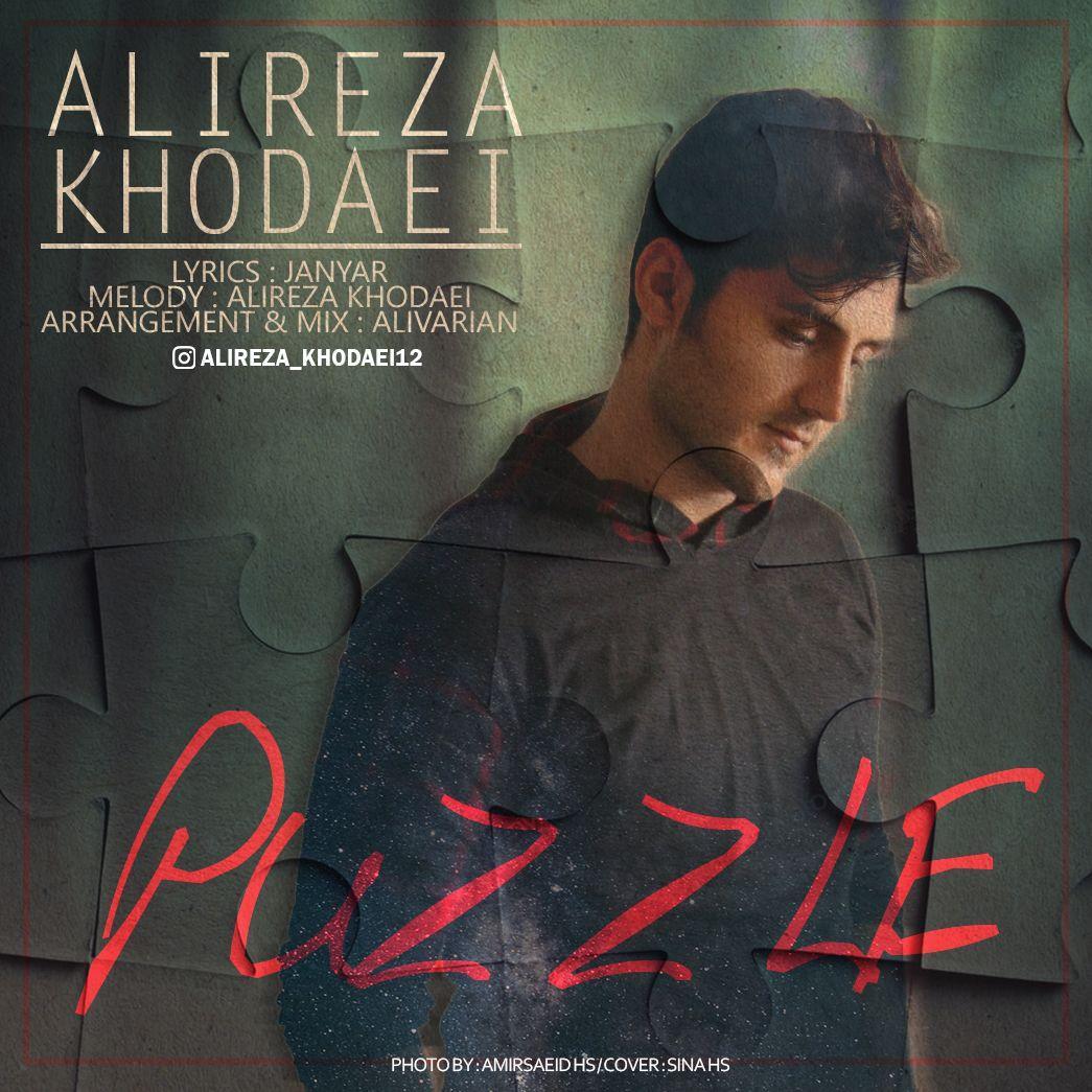 Alireza Khodaei – Puzzle