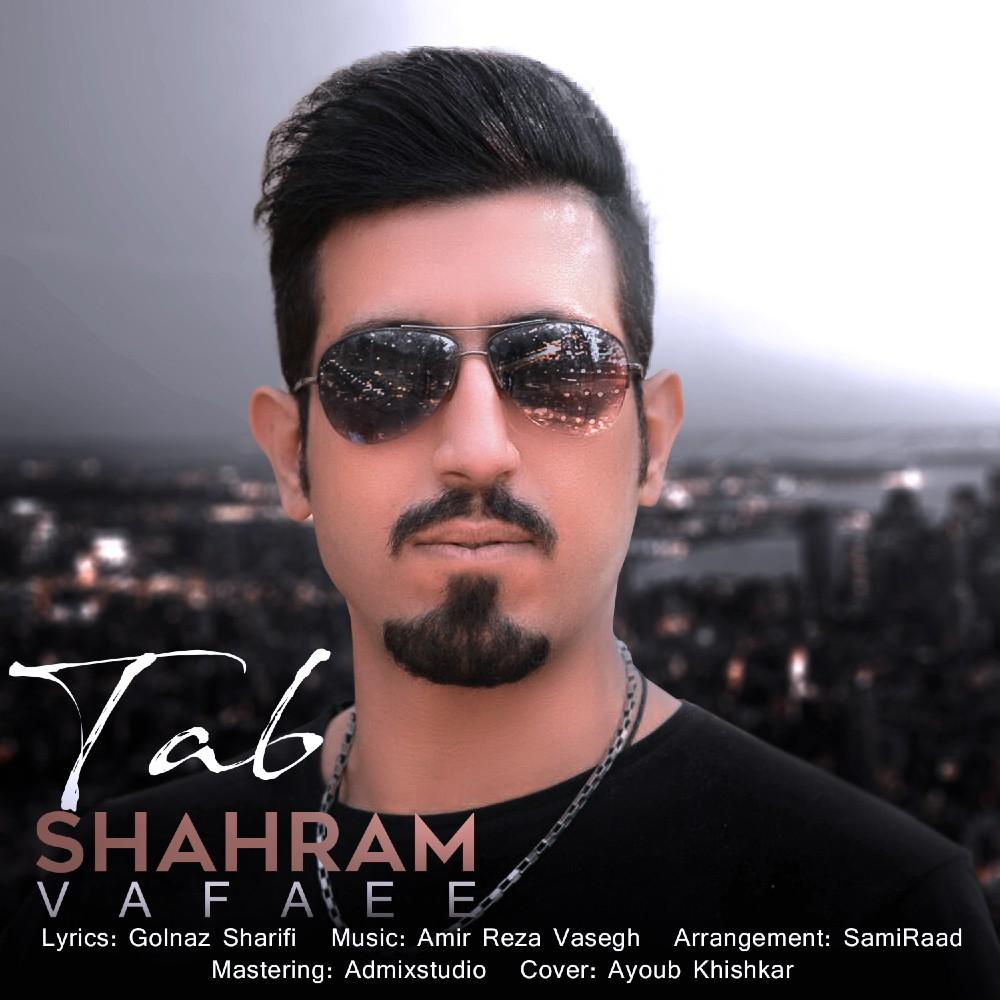 Shahram Vafaee – Tab
