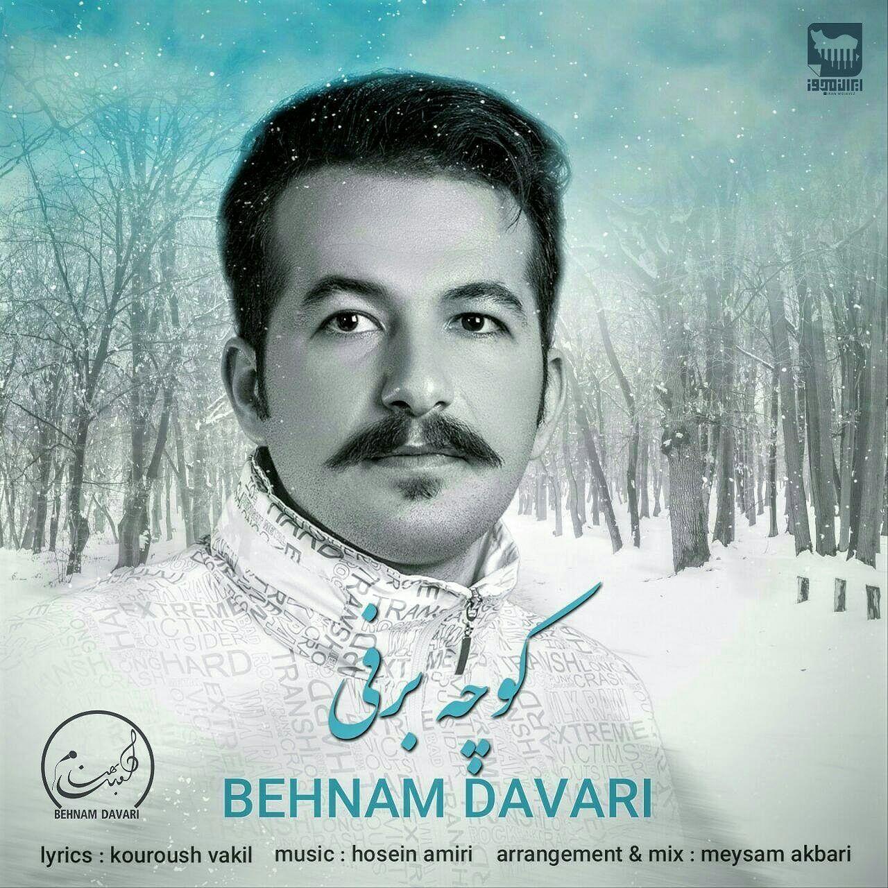 Behnam Davari – Kooche Barfi