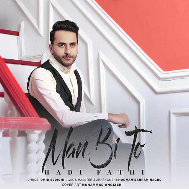 Hadi Fathi – Man Bi To