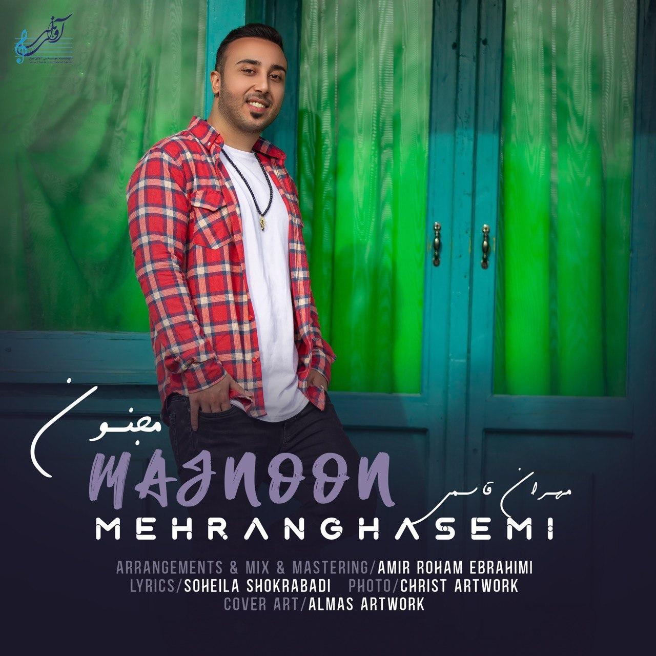 Mehran Ghasemi – Majnoon