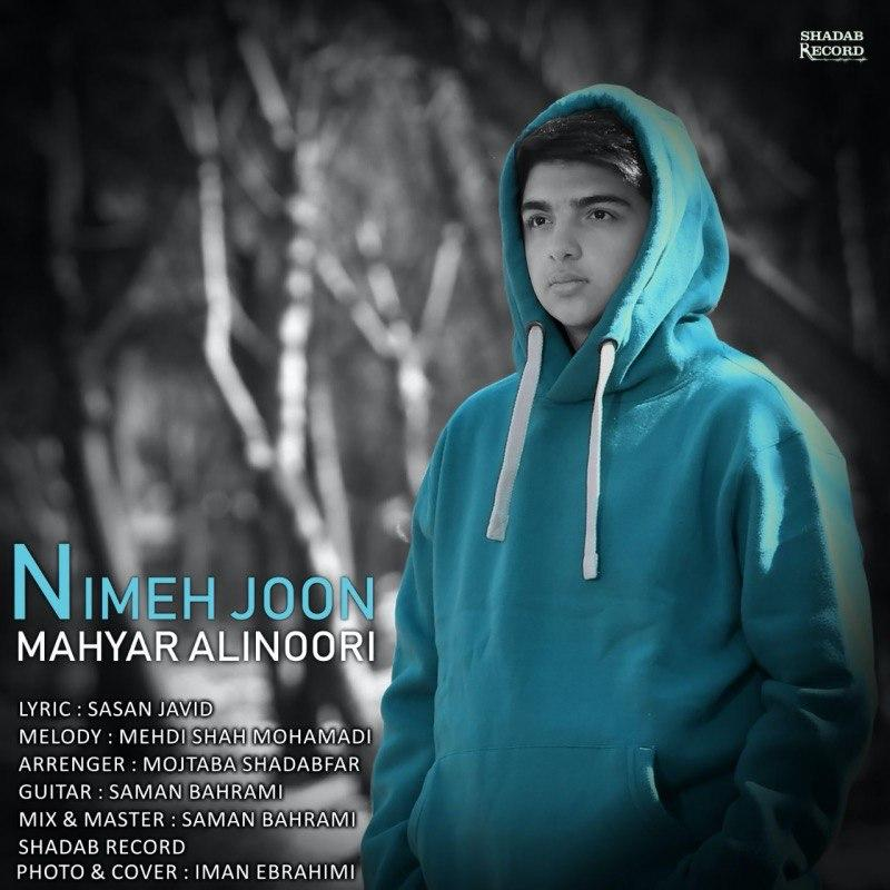 Mahyar Alinoori – Nimeh Joon