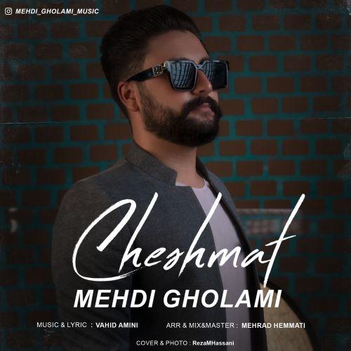 Mehdi Gholami – Cheshmat