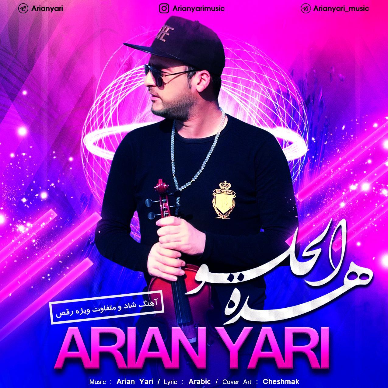 Arian Yari – Hadalhalo