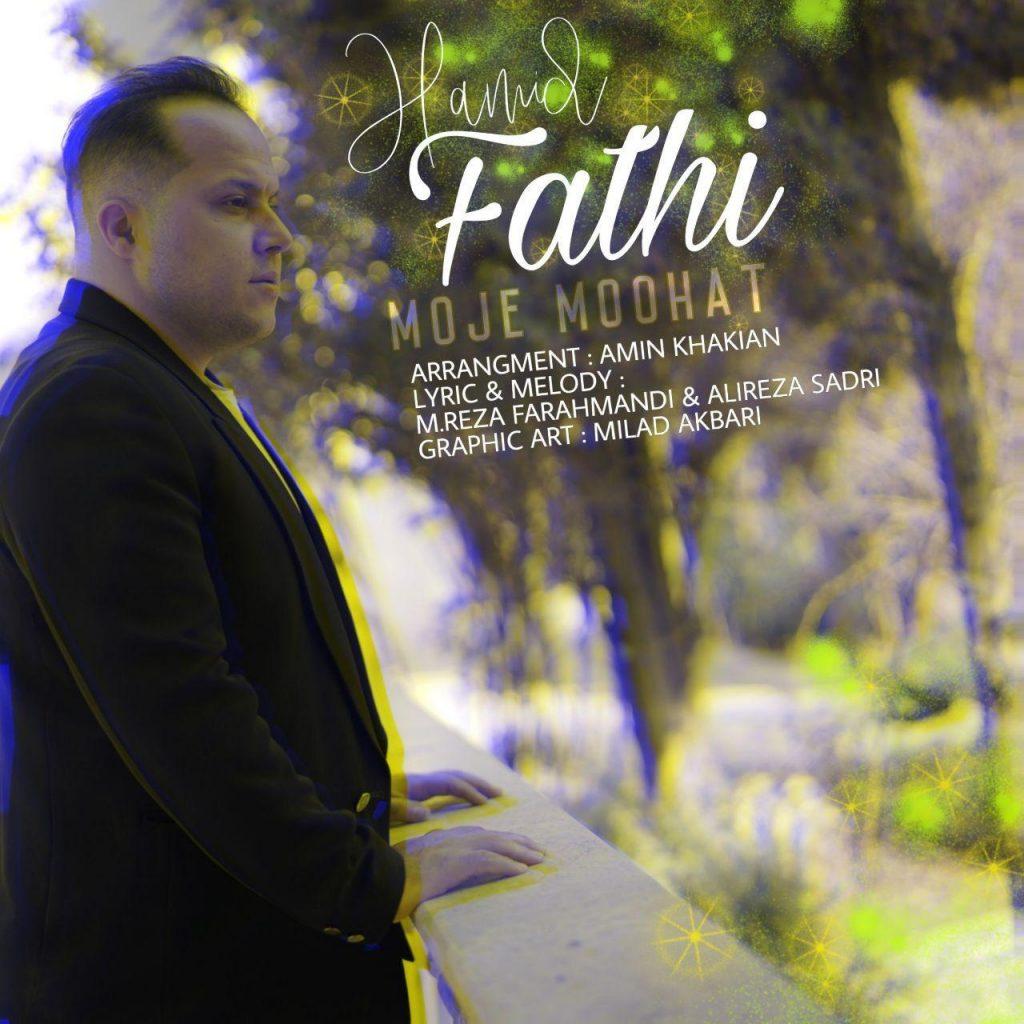 Hamid Fathi – Moje Moohat