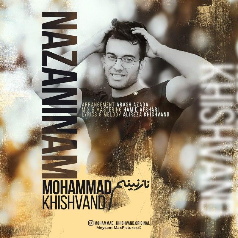 Mohammad Khishvand – Nazaninam