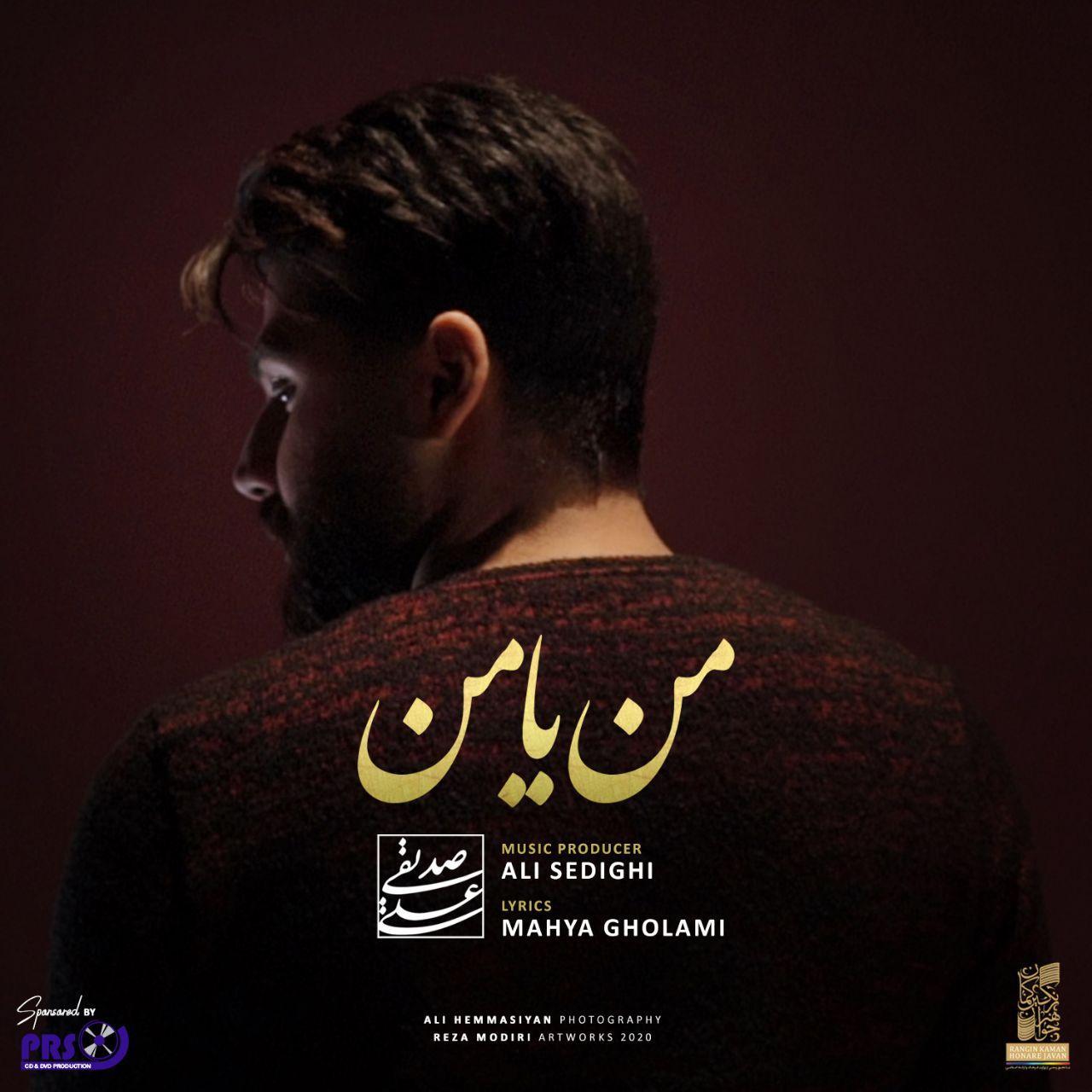 Ali Sedighi – Man Ya Man
