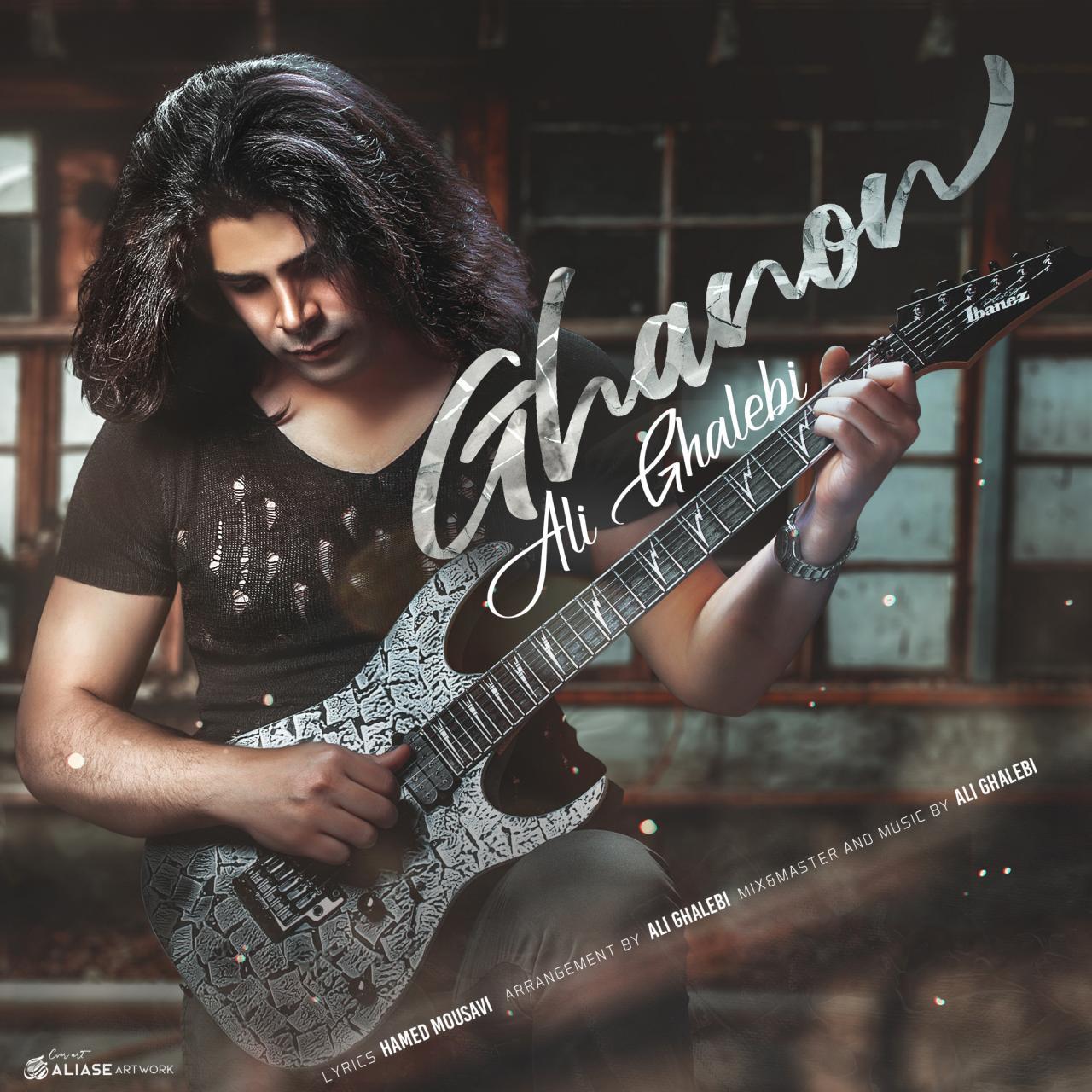 Ali Ghalebi – Ghanon