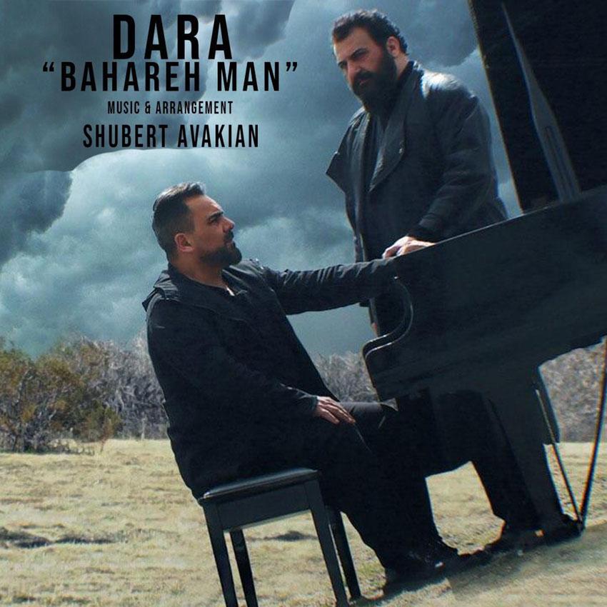 Dara – Bahare Man
