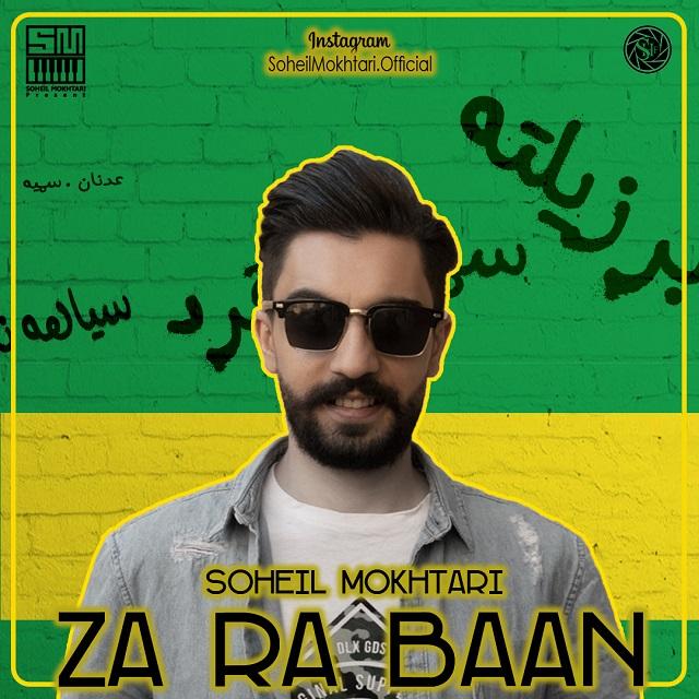 Soheil Mokhtari – Zarabaan
