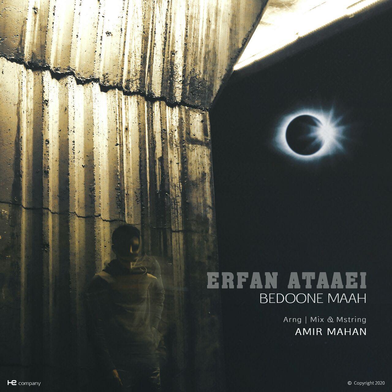 Erfan Ataaei – Bedoone Maah