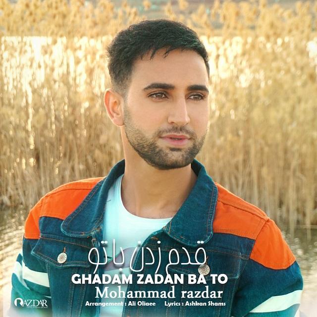 Mohammad Razdar – Ghadam Zadan Bato