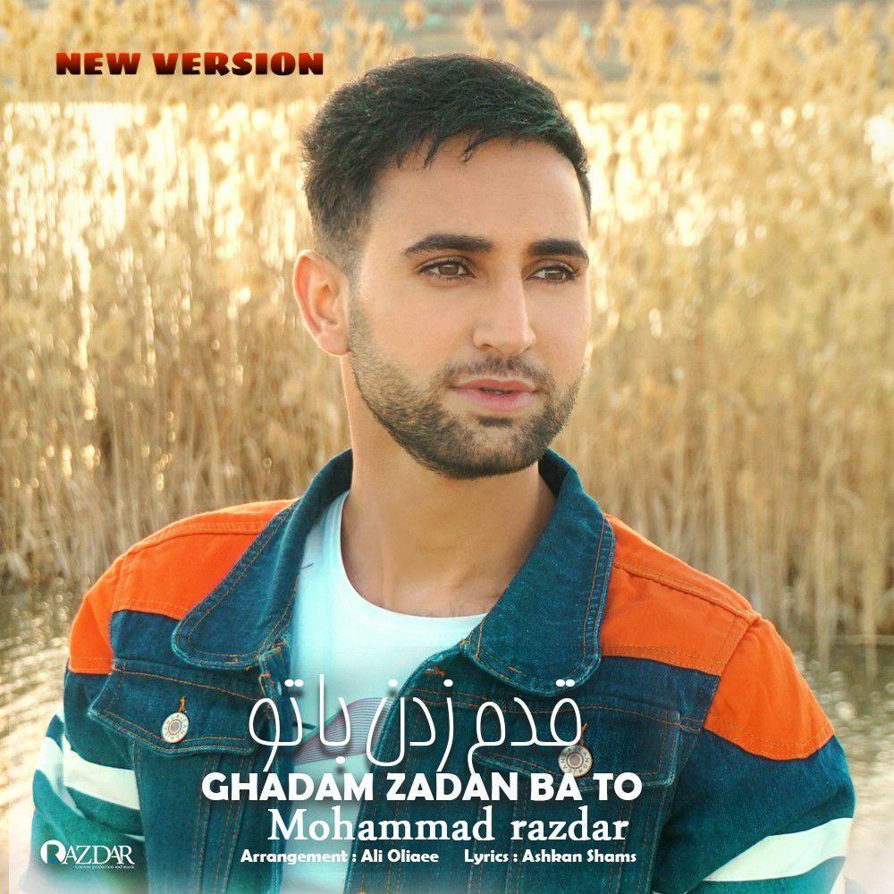 Mohammad Razdar – Ghadam Zadan Bato (New Version)