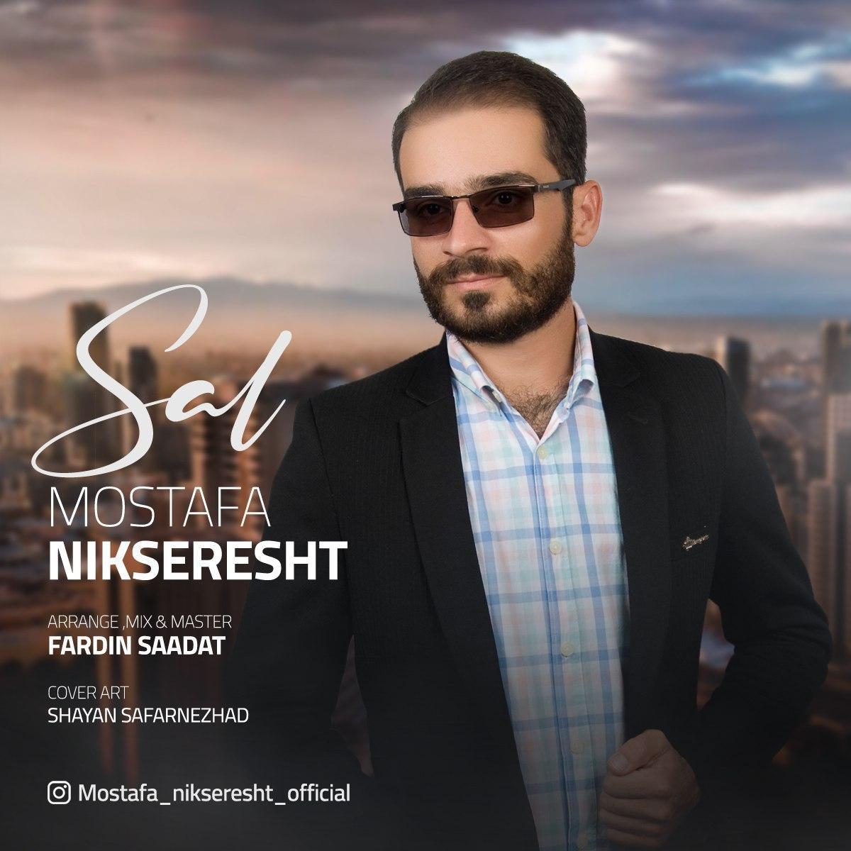 Mostafa Nikseresht – Sal
