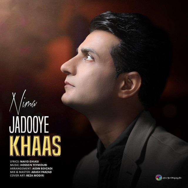 Nima – Jadoye Khaas