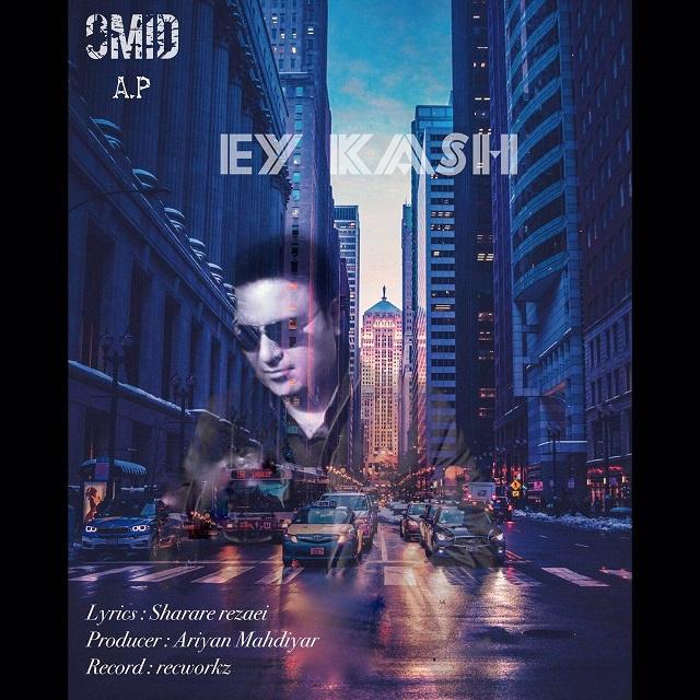 Omid A.P – Ey Kash
