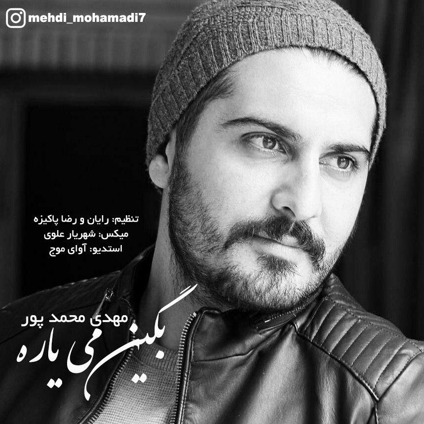 Mehdi Mohammadi – Begin Mi Yare