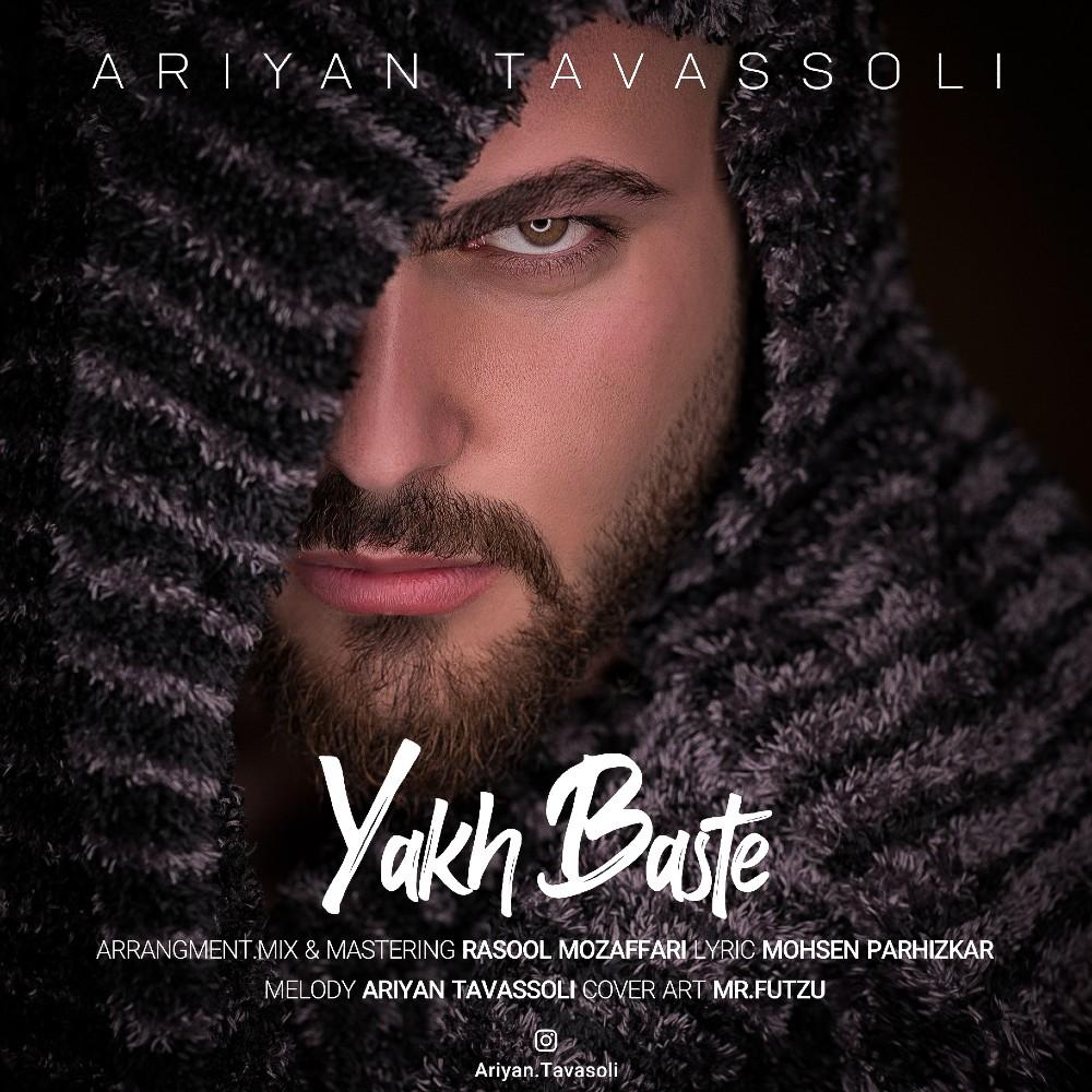 Ariyan Tavassoli – Yakh Baste