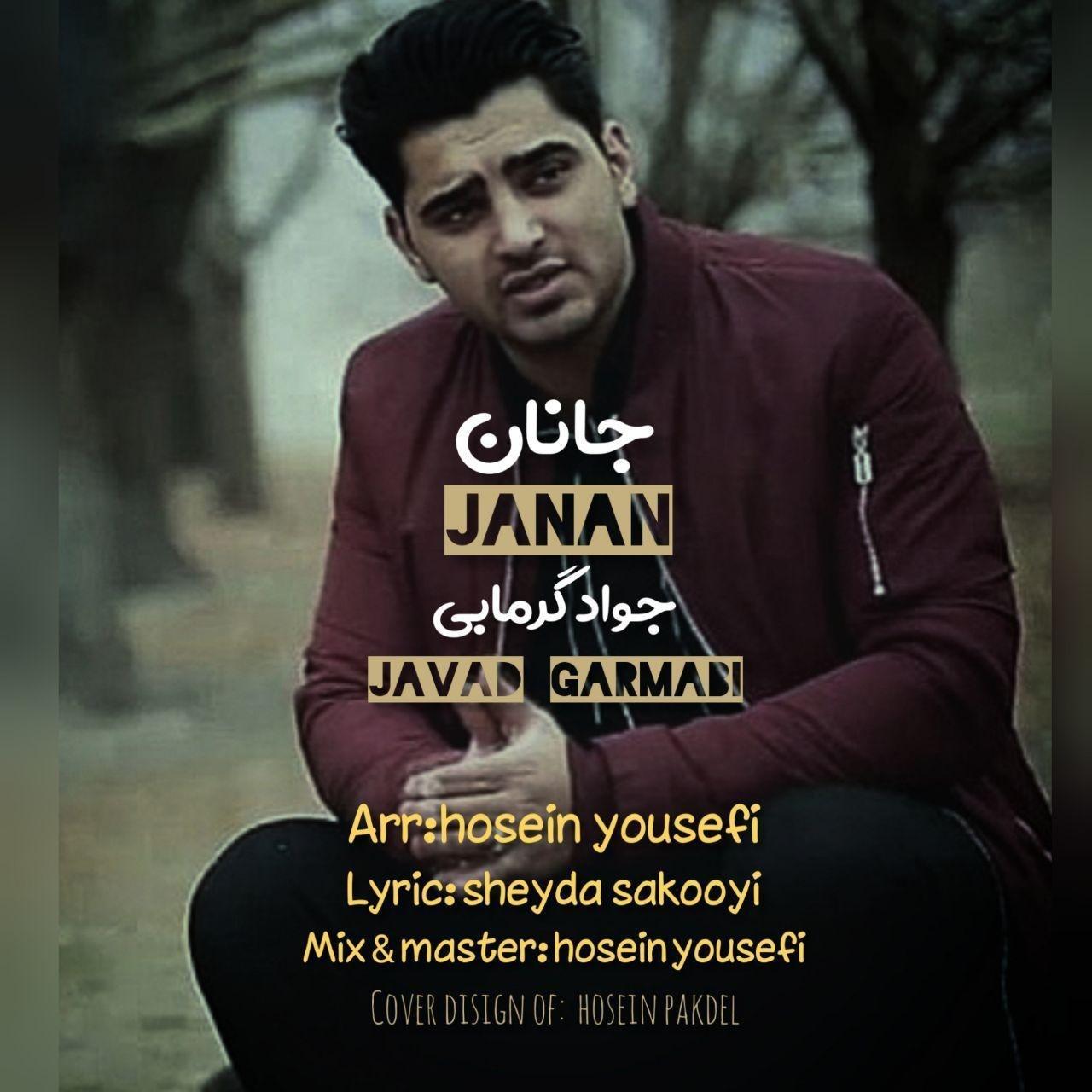 Javad Garmabi – Janan